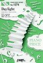 楽譜 Daylight by 嵐 (ピアノソロ・ピアノ&ヴォーカル) 〜TBS系「99.9 -刑事専門弁護士-」主題歌 (PIANO PIECE SERI1274)[本/雑誌] / ..
