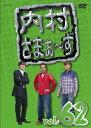 内村さまぁ〜ず vol.62[DVD] / バラエティ (内村光良、さまぁ〜ず)