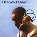 艺人名: A - トリオ&クインテット・レコーディングス・ウィズ・レイ・クロフォード[CD] / アーマッド・ジャマル