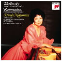 チャイコフスキー: ピアノ協奏曲第1番&ラフマニノフ: ピアノ協奏曲第2番 [期間生産限定盤][CD] / 中村紘子