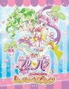 映画プリパラ み〜んなのあこがれ♪レッツゴー☆プリパリ Blu-ray Disc特装版 [Blu-ray+CD] [初回限定生産][Blu-ray] / アニメ