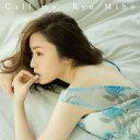 藝人名: R - Call me [SHM-CD][CD] / Ryu Miho