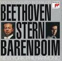 ベートーヴェン: ヴァイオリン協奏曲&ロマンス第1番・第2番 [期間生産限定盤][CD] / アイザック・スターン