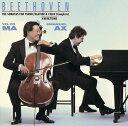 作曲家名: Ya行 - ベートーヴェン: チェロ・ソナタ (全曲) [期間生産限定盤][CD] / ヨーヨー・マ