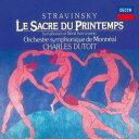 ストラヴィンスキー: バレエ「春の祭典」 (1921年版)、管楽器のための交響曲 (1920年版) [SHM-CD][CD] / シャルル・デュトワ (指揮)