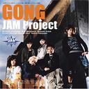 PS2用ゲームソフト「第3スーパーロボット大戦α 終焉の銀河に」オープニング主題歌: GONG / JAM Pr...
