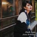 藝人名: A - 黒い瞳[CD] / アンナ・コルチナ