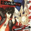 Scared Rider Xechs CHARACTER CD〜SUNSHINE RED DISC〜「愛のZERO距離射撃-loveshooooot!!!!!-」 【復刻盤】[CD] / ヨウスケ (cv.鈴木達央)×タクト (cv.宮野真守)