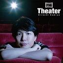 Theater [通常盤][CD] / 神谷浩史