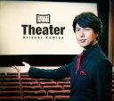 Theater 豪華盤 [DVD付初回限定盤][CD] / 神谷浩史