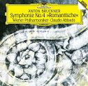 作曲家名: Ka行 - ブルックナー: 交響曲第4番「ロマンティック」 [SHM-CD][CD] / クラウディオ・アバド (指揮)