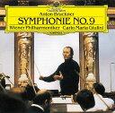 作曲家名: Ka行 - ブルックナー: 交響曲第9番 [SHM-CD][CD] / カルロ・マリア・ジュリーニ (指揮)