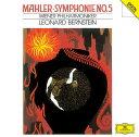 Composer: Ra Line - マーラー: 交響曲第5番 [SHM-CD][CD] / レナード・バーンスタイン (指揮)
