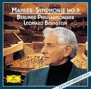 作曲家名: Ra行 - マーラー: 交響曲第9番 [SHM-CD][CD] / レナード・バーンスタイン (指揮)