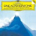 作曲家名: Ha行 - R.シュトラウス: アルプス交響曲 [SHM-CD][CD] / ヘルベルト・フォン・カラヤン (指揮)