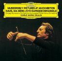 ムソルグスキー: 組曲「展覧会の絵」 (ラヴェル編)/ラヴェル: 組曲「マ・メール・ロワ」、スペイン狂詩曲 [SHM-CD][CD] / カルロ・マリア・ジュリーニ (指揮)