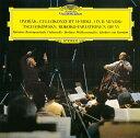 ドヴォルザーク: チェロ協奏曲 [SHM-CD][CD] / ムスティスラフ・ロストロポーヴィチ (チェロ)