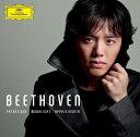 作曲家名: Ya行 - ベートーヴェン: ピアノ・ソナタ第8番「悲愴」・第14番「月光」・第23番「熱情」 [SHM-CD][CD] / ユンディ・リ (ピアノ)