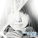 独立音乐 - Rainy Love[CD] / 沢香音