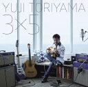 藝人名: Y - 3x5[CD] / 鳥山雄司