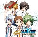 TVアニメ「SERVAMP-サーヴァンプ-」ドラマCD アイドルフェスティバル[CD] / ドラマCD