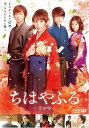 ちはやふる -下の句- 通常版 Blu-ray&DVDセット[Blu-ray] / 邦画