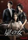 嵐の女 DVD-BOX 4[DVD] / TVドラマ