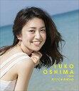 大島優子 YUKO OSHIMA×VOCE カレンダー 2017 卓上[本/雑誌] (カレンダー) / 大島優子/著 - CD&DVD NEOWING