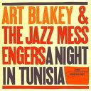 藝人名: A - チュニジアの夜 +2 [SHM-CD][CD] / アート・ブレイキー&ザ・ジャズ・メッセンジャーズ