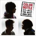 カラーボトル THE BEST 2004-2013[CD] / カラーボトル