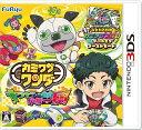 カミワザワンダ キラキラ一番街危機一髪![3DS] / ゲーム
