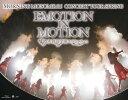 モーニング娘。'16 コンサートツアー春 EMOTION IN MOTION 〜鈴木香音卒業スペシャル〜[Blu-ray] / モーニング娘。'16