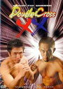 SHOOT THE SHOOTO XX in YOKOHAMA ARENA[DVD] / 格闘技