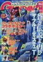 Gundam A (ガンダムエース) 2016年10月号 【特集】 ザ・ブルー・ディスティニー 【付録】 ポスター[本/雑誌] (雑誌) / KADOKAWA