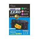エツミ デジタルカメラ用液晶保護フィルムZERO Panasonic LUMIX GX8専用 E-7342[グッズ]