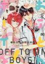 おふとんボーイズ!〜胡蝶咲高校夢部〜 1 (B's-LOG COMICS)[本/雑誌] (コミックス) / カスカベアキラ/著