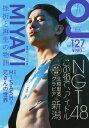 乐天商城 - クイック・ジャパン vol.127 【表紙】 MIYAVI[本/雑誌] / 太田出版