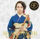 SHAKUHACHI CD / Bamboo Flute Orchestra