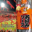 CARP SOURCE 〜ジャズピ味〜[CD] / CarpLovers+