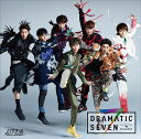 Dramatic Seven[CD] / 超特急