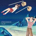 樂天商城 - ISLAY[CD] / おとぎ話