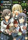 Game Create Club 2 (IDコミックス/4コマKINGSぱれっとコミックス)[本/雑誌] (コミックス) / 30M先/著