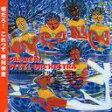 SUNRISE ANIME THEME 80'S[CD] / パンベリ・スティール・オーケストラ