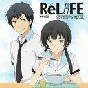 「ReLIFE」ドラマCD「バラエティBOX」[CD] / ドラマCD (小野賢章、茅野愛衣、木村良平、他)