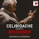Composer: Sa Line - ブルックナー: 交響曲第4番「ロマンティック」 [Blu-spec CD2][CD] / セルジュ・チェリビダッケ (指揮)