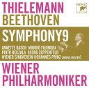ベートーヴェン: 交響曲第9番「合唱」 [Blu-spec CD2][CD] / クリスティアン・ティーレマン (指揮)