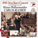 Composer: Ka Line - ニューイヤー・コンサート1992 [Blu-spec CD2][CD] / カルロス・クライバー (指揮)
