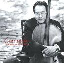 作曲家名: Ma行 - カンタービレ〜ベスト・オブ・ヨーヨー・マ〜 [Blu-spec CD2][CD] / ヨーヨー・マ (チェロ)