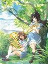響け! ユーフォニアム2 1巻[DVD] / アニメ