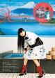 あちゃちゅむ '16-17秋&冬 (SHODENSHA)[本/雑誌] (単行本・ムック) / 祥伝社